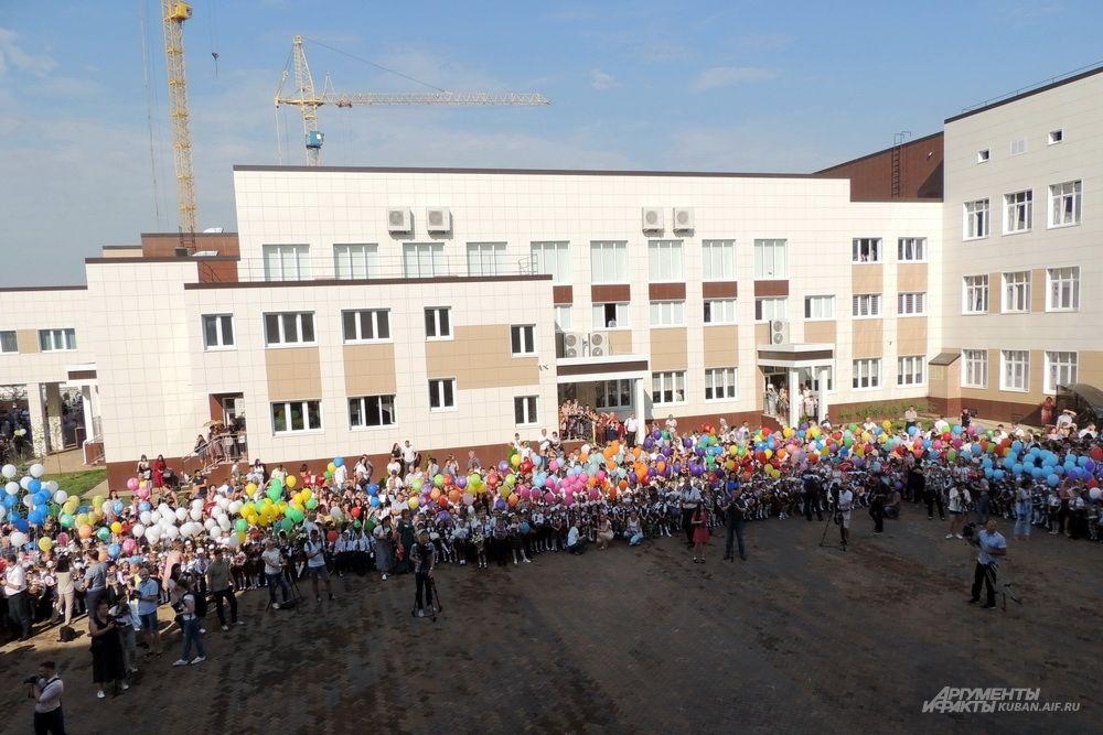 Школа № 66.