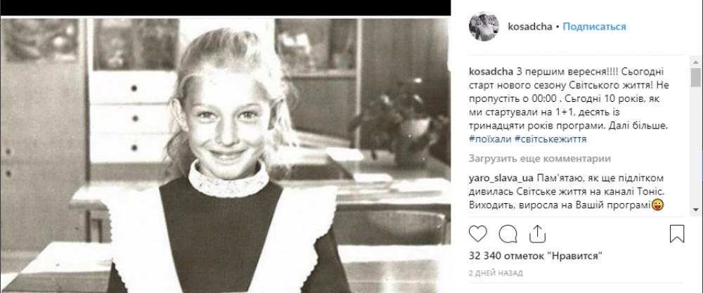 """Этот """"флешмоб"""" поддержала Катя Осадчая, старший сын которой - Илья, заканчивает школу в будущем году, а младший - Иван, только учится говорить и ходить."""