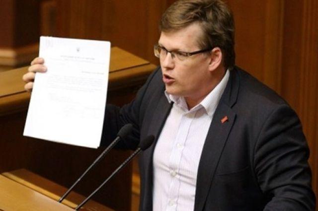 Розенко рассказал о формуле повышения пенсий и зарплат с учетом инфляции