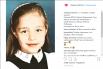 Тина Кароль не порадовала фотографиями Вениамина, но выложила свое детское фото в школьной форме.