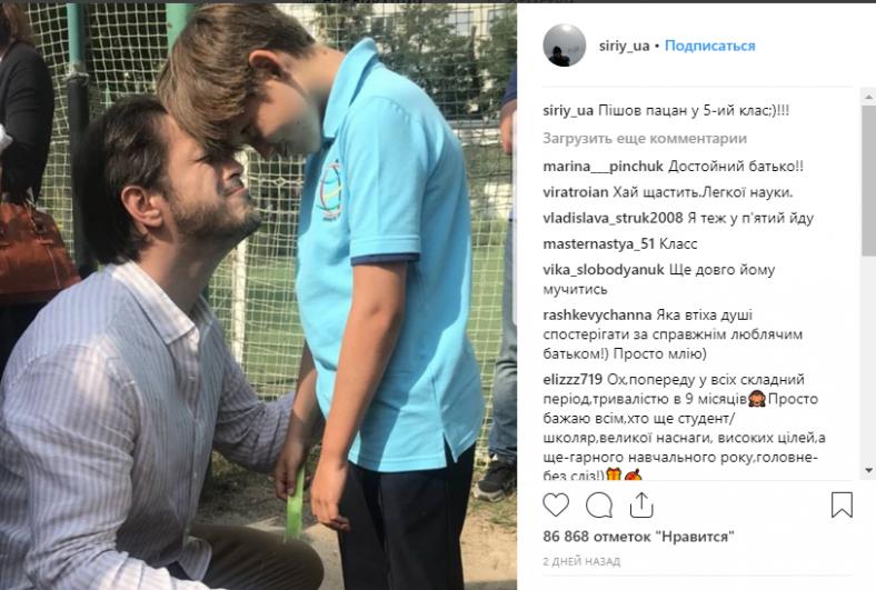 Сергей Притула вновь, как и в прошлый раз, настраивает своего сына Диму на учебу.