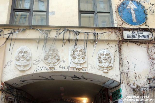 Васин пропагандировал творчество The Beatles в России.