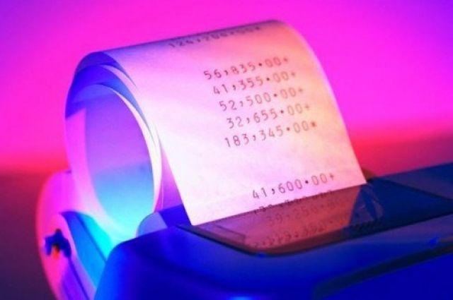 В Украине запущен в работу проект «электронного чека»