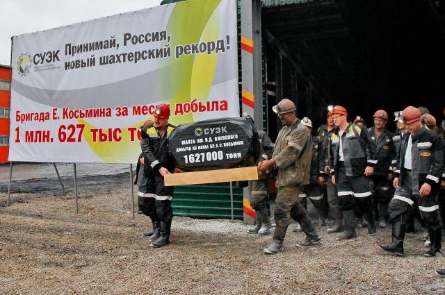 Весь уголь добыт в лаве №5004, с вынимаемой мощностью пласта 3,8 метра и запасами угля 5,7 миллиона тонн.