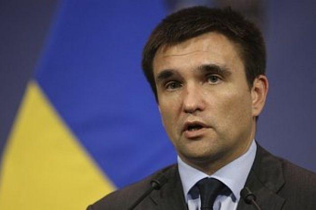 Украинское правительство пересмотрит все договора с Россией, - Климкин