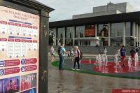 Светомузыкальный фонтан во Владимире