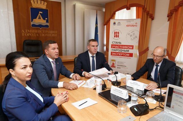 Конкурс «Тюменская марка» приобретает статус «народного» - Руслан Кухарук