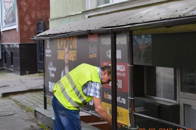 240 незаконных рекламных конструкций демонтировали в Калининграде в августе.