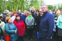 Жители округа поблагодарили главу региона за новый парк.