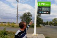 В Оренбурге стоимость литра автомобильного газа перешла границу в 26 рублей.