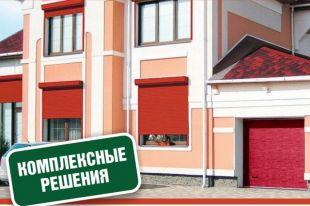 В Оренбурге Krovelson открывает новое направление.