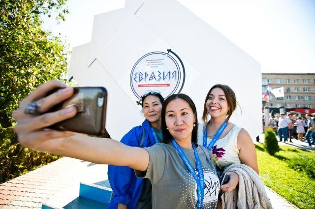 Оренбуржье принимает Международный молодежный форум «Евразия».