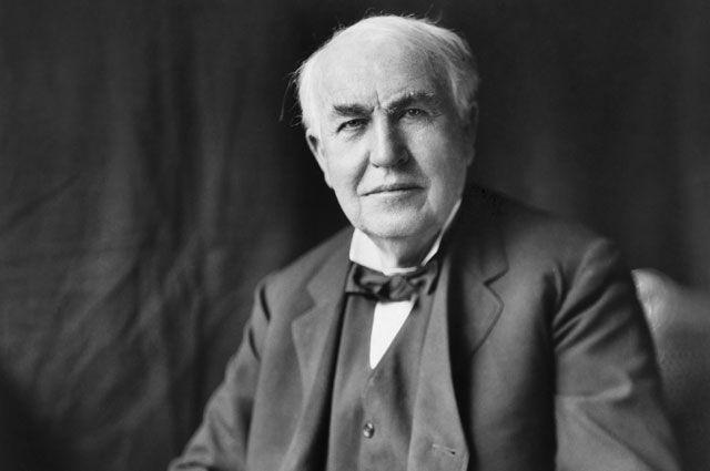 Томас Эдисон.