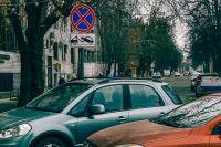 Сервис поминутной аренды автомобилей недавно появился в краевом центре.
