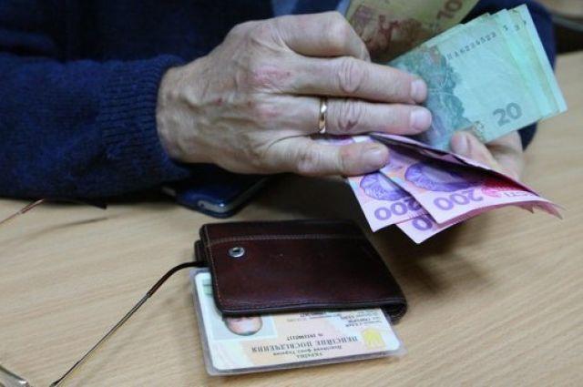 Задолженности по пенсиям в Украине: Кабмин создал специальную Комиссию