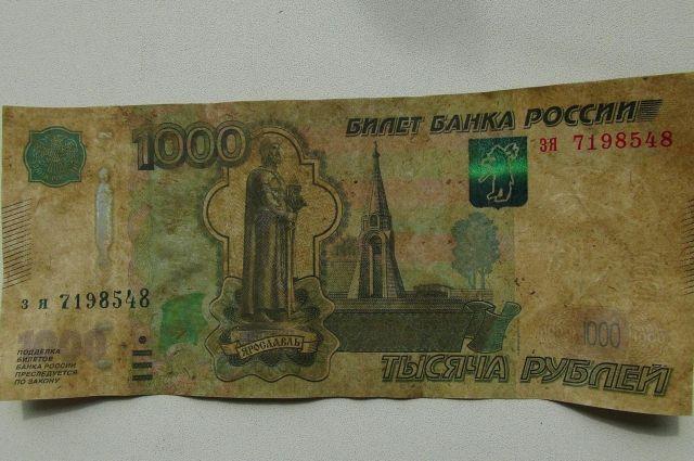 Можно ли подцепить заразу через бумажные деньги?