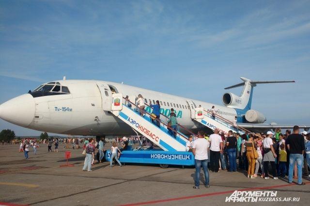 В Кузбассе два международных аэропорта: в Кемерове и в Новокузнецке.