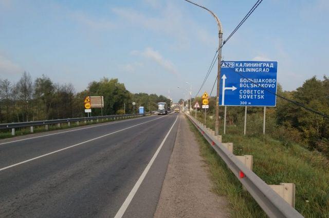 На мостах через ручей Глубокий и Преголю открыли по две полосы движения.