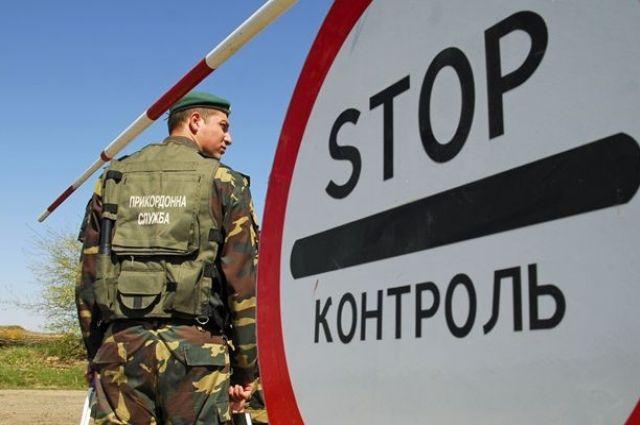 Рада ввела особый режим ответственности за пересечение украинской границы для граждан РФ