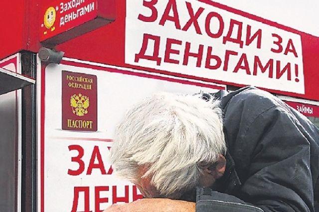 В Тюмени житель Красноярска похитил деньги у микрокредитной компании