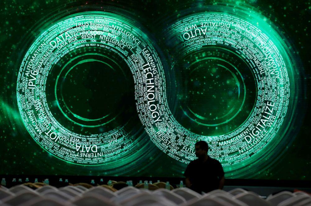 В главном зале конференции по интернет-безопасности 2018 года в Пекине, Китай.
