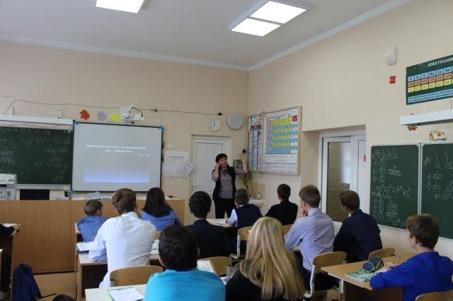 АО «Транснефть – Сибирь» помогли оснастить кабинеты в пяти школах региона