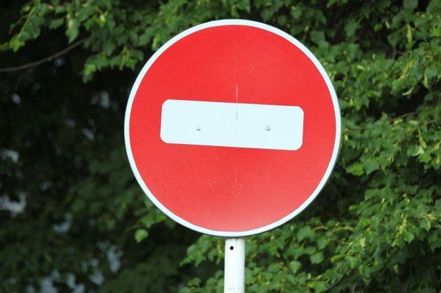 Движение ограничат на некоторых улицах.