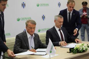 Герман Греф президент правления Сбербанка России и Андрей Травников, врио губернатора НСО.