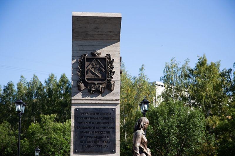 Архитекторы из Санкт-Петербурга отлили памятник из бетона. В его основе — женщина, символизирующая Кемеровскую область, и дети, символизирующие ленинградцев, которых приютил Кузбасс. Низ стелы облицован чёрным гранитом.