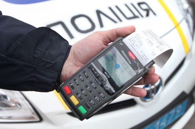 Полиция в Украине переходит на электронные постановления об админнарушениях