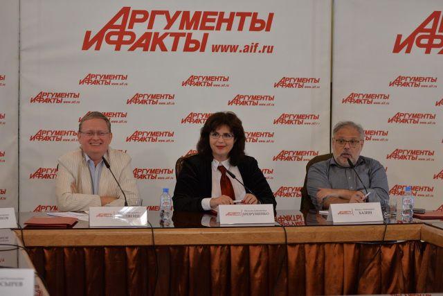 2553ac36301e Россия в новом мире   Релизы   Пресс-центр   Аргументы и Факты