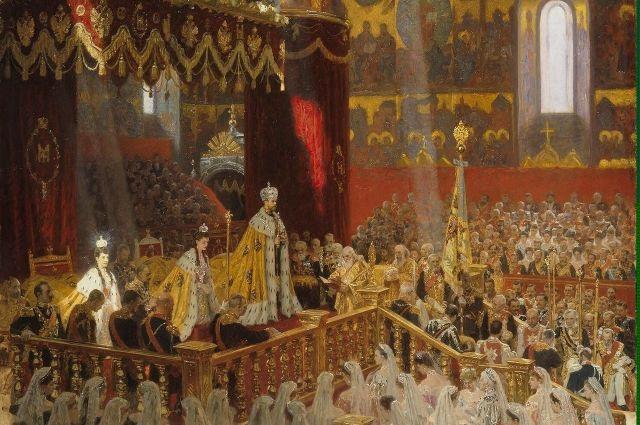 Л. Туксен. «Коронация Николая II в Успенском соборе Московского Кремля 14 мая 1896 года». 1898. Государственный Эрмитаж, Санкт-Петербург.