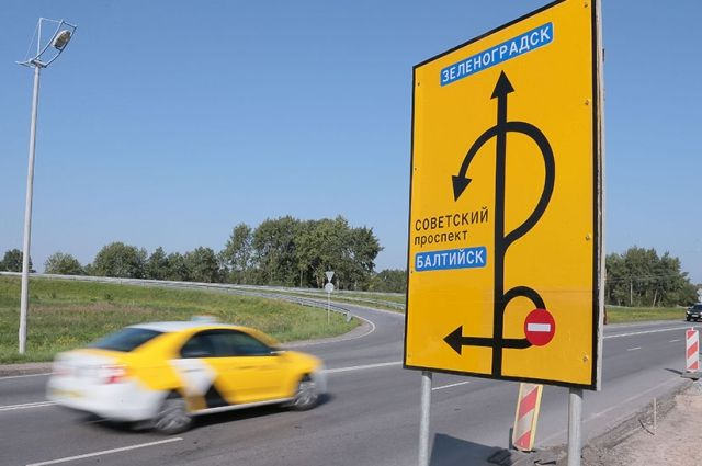 Рабочее движение от Гурьевского кольца до Невского откроют до конца года.