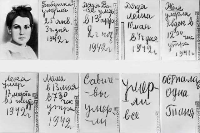 Дневник Тани Савичевой стал символом блокады Ленинграда.