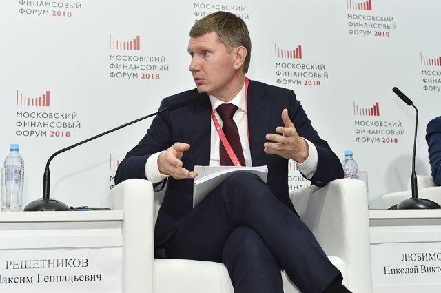 Максим Решетников заявил, что сегодня развивающиеся регионы больше волнует общий баланс финансирования.