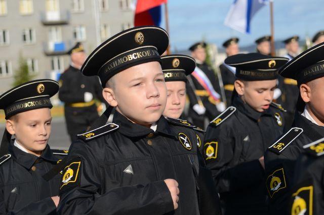 Мальчишки со всей страны мечтают поступить в мурманскую «Нахимовку».