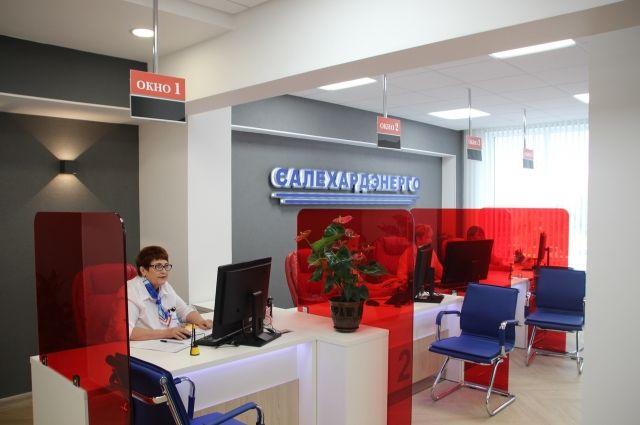 В центре Салехарда открыли новое здание «Салехардэнерго»