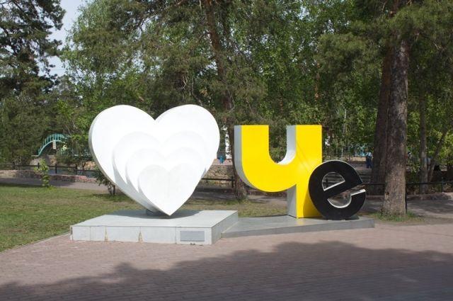 В 2018 году Челябинску исполнилось 282 года.