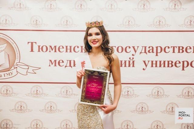 Тюменка примет участие в конкурсе «Мисс студенчество России»