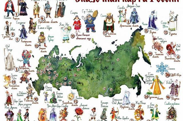 На Ямале выберут мастеров фольклорного жанра
