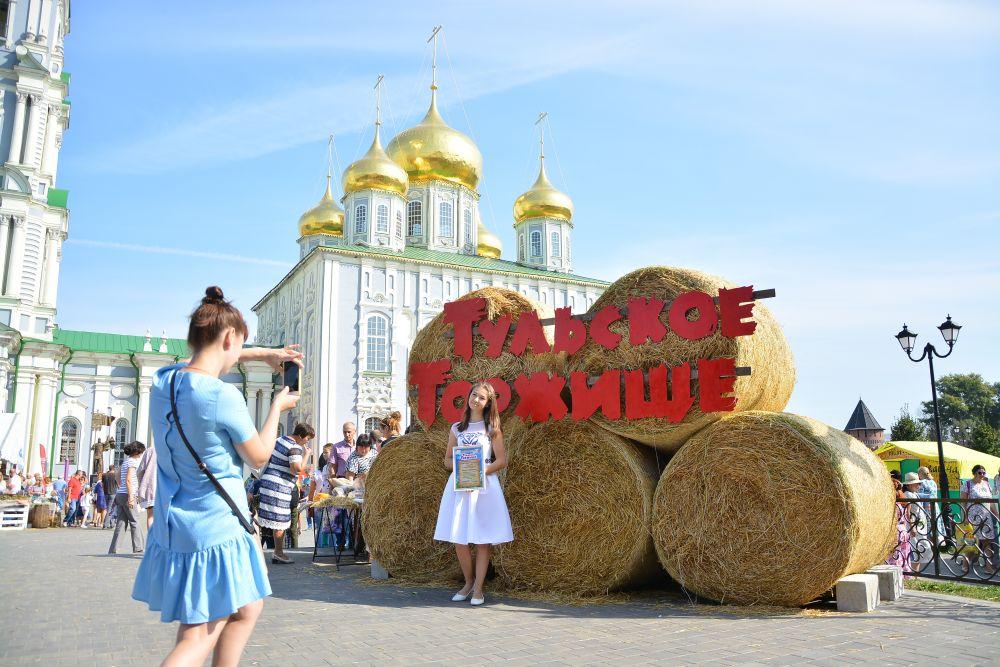 возведения тульское торжище фото россии депиляторов