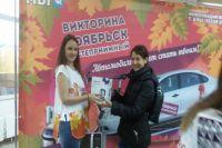 В Ноябрьске уже определились первые претенденты на выигрыш автомобиля