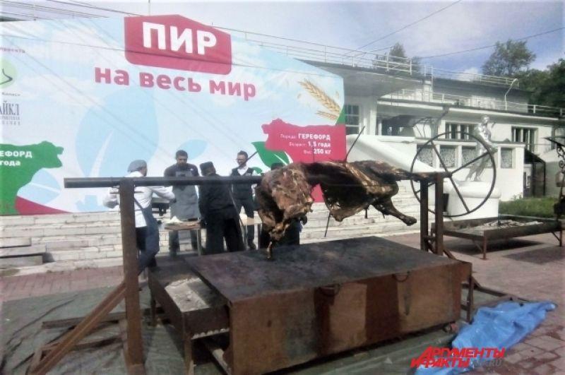Повара приготовили шашлык из бычка, весом в 250 кг. Стоимость порции 150 рублей.