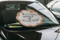 В Тюмени на фестивале подарили первый автомобиль