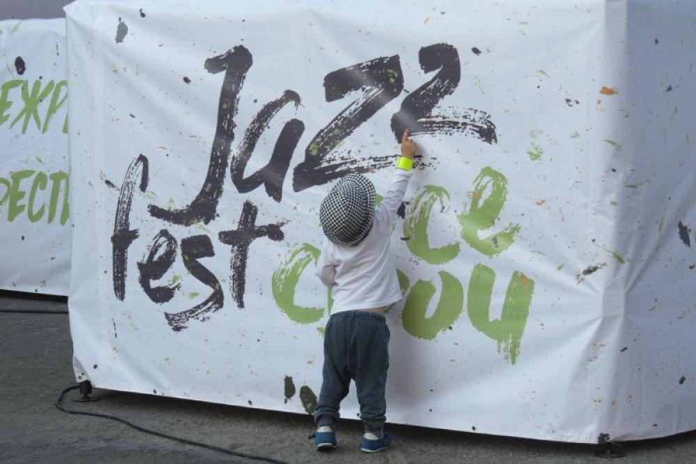 Начинающий джаз-музыкант.
