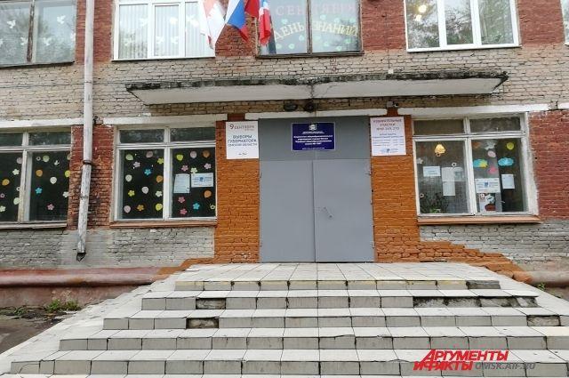 Ко всем омским избирателям на дому обязательно придут члены избиркома