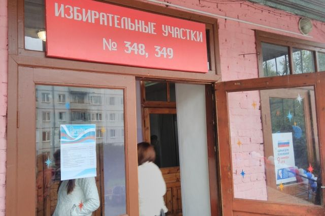 Избирательные участки в единый день голосования работают до 20.00 по местному времени.