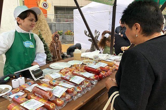 Продуктовая ярмарка в Тюмени