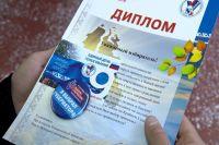 На Ямале проголосовали более 205 тысяч человек