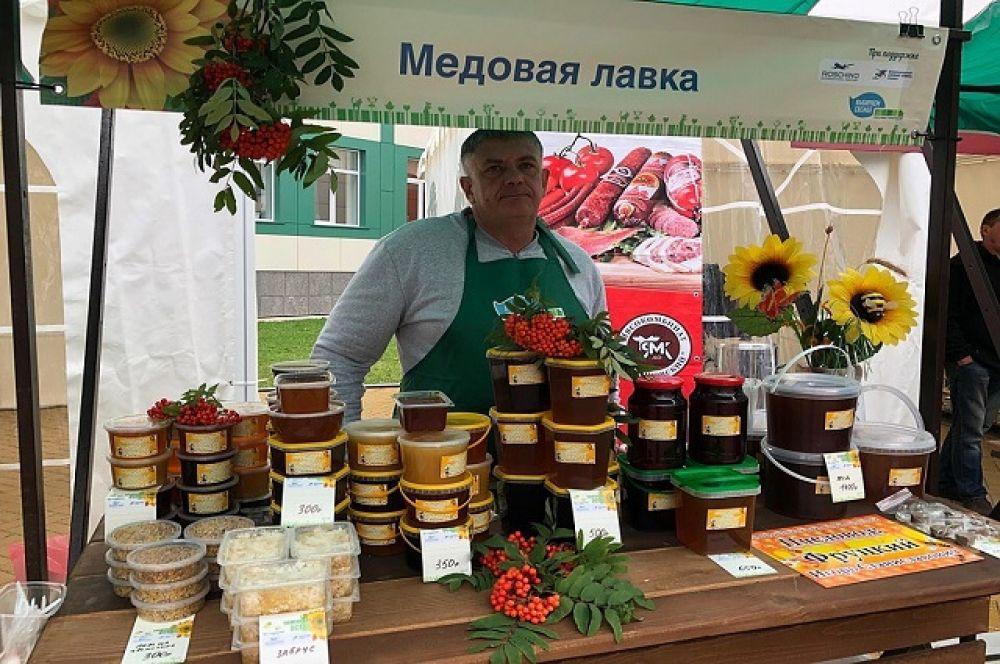 """Ярмарка """"Покупаем Тюменское"""""""